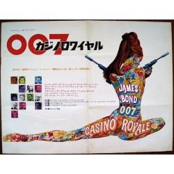 Casino Royale (Japanese...