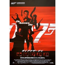 Die Another Day (Japanese)