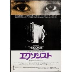 Exorcist (Japanese style B)