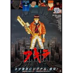 Akira (Japanese style A)