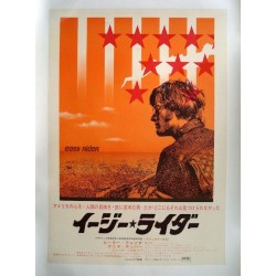 Easy Rider (Japanese - LB)