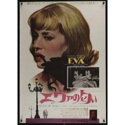 Eva (Japanese style A)