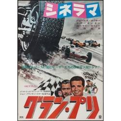 Grand Prix (Japanese style D)