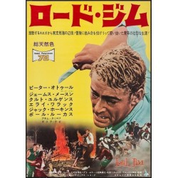 Lord Jim (Japanese)