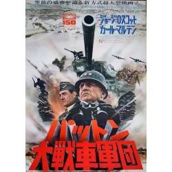 Patton (Japanese)