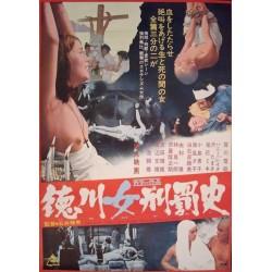 Punishment Of The Tokugawa...
