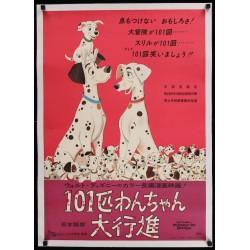 101 Dalmatians (Japanese - LB)