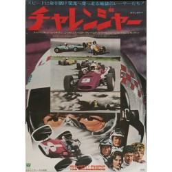 Challengers (Japanese)