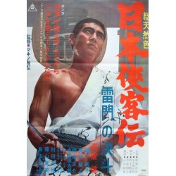 Tales Of Japanese Chivalry:...