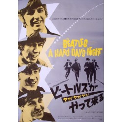 Hard Day's Night (Japanese...