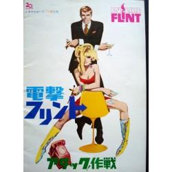 In Like Flint (Japanese...