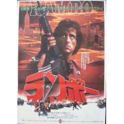 Rambo First Bood (Japanese...