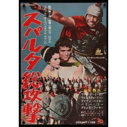 300 Spartans (Japanese)
