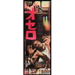 Ballet Of Othello (Japanese...