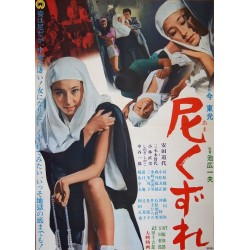 Daring Nun (Japanese)