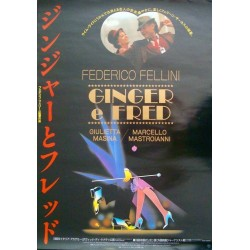 Ginger And Fred (Japanese)