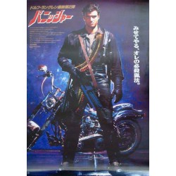 Punisher (Japanese style A)