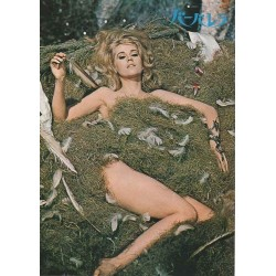 Barbarella (Japanese program)
