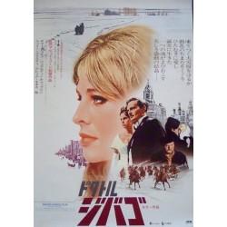 Doctor Zhivago (Japanese R69)