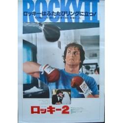Rocky 2 (Japanese)