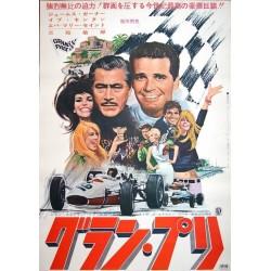 Grand Prix (Japanese style A)