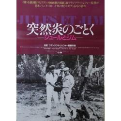 Jules et Jim (Japanese)