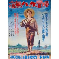 Adventures Of Huckleberry...
