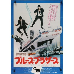 Blues Brothers (Japanese...