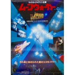 Moonwalker (Japanese style A)