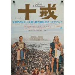 Ten Commandments (Japanese...
