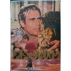 Antony And Cleopatra...