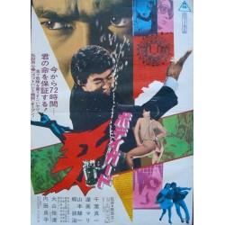 Bodyguard Kiba (Japanese)