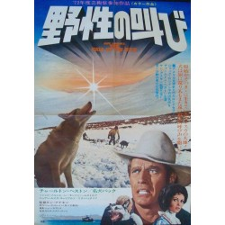 Call Of The Wild (Japanese)