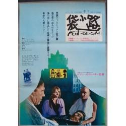 Cul de sac (Japanese)