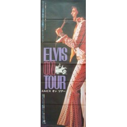 Elvis On Tour (Japanese STB)