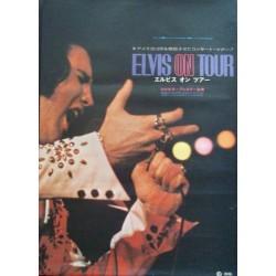 Elvis On Tour (Japanese)
