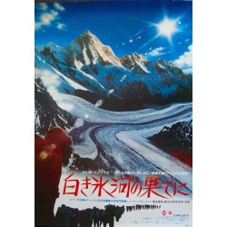 Japan K2 Expedition 1977...