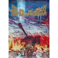 Liberation - Osvobozdhenie...