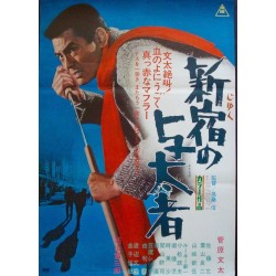 Modern Yakuza: Outlaw Of...