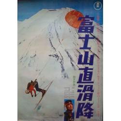 Mount Fuji (Japanese)