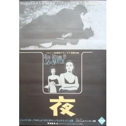 La notte (Japanese)