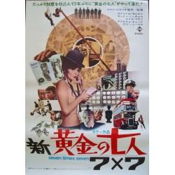 Seven Times Seven (Japanese...