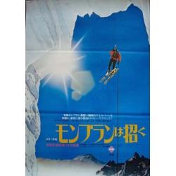 Ski Extrem (Japanese)