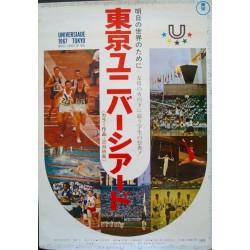 Universiade 1967 Tokyo...