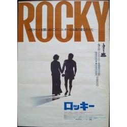 Rocky (Japanese style A)