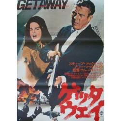 Getaway (Japanese)