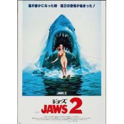 Jaws 2 (Japanese)