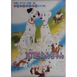 101 Dalmatians (Japanese R95)