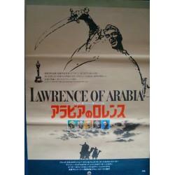Lawrence Of Arabia (Japanese R80)