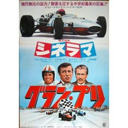 Grand Prix (Japanese style C)